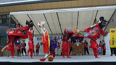 全国獅子舞フェスタin御津06